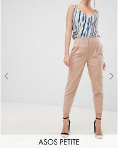 pantalon beige asos